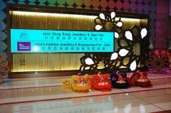 Preciosa, a.s. vystavovala na hongkongském bižuterním veletrhu už po sedmé