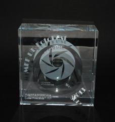 Cena Preciosa vznikla v produkci společnosti Preciosa Figurky.