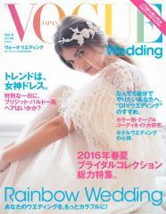Jannie Baltzer v japonském časopisu Vogue